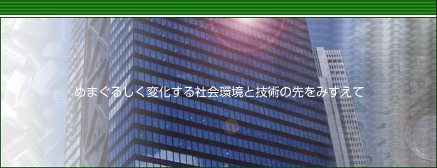 耐震診断調査 アンカー工事 耐震補強工事 耐震診断調査依頼 東京 株式会社ワールドアンカー